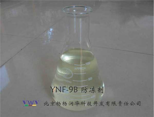 YNF-9B 防凍劑(聚羧酸型)